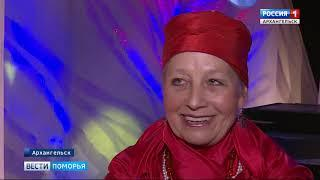 В Архангельске наградили финалисток городского конкурса «Женщина года»