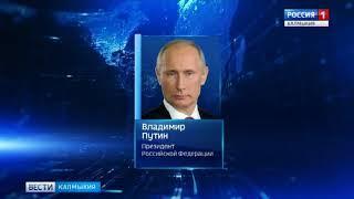 28 марта объявлен в России днем траура