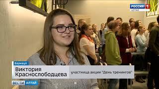 Всероссийский проект по обмену знаниями реализуется в Алтайском филиале РАНХиГС