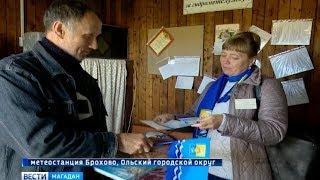 Несколько колымчан уже проголосовали на выборах губернатора Магаданской области