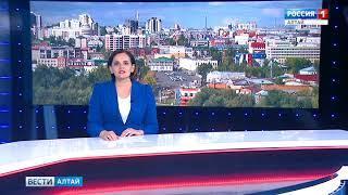 Публичные слушания генплана Барнаула будут проходить в форме презентаций и заочного сбора мнений