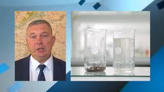 В Заводском районе построят новое химическое производство