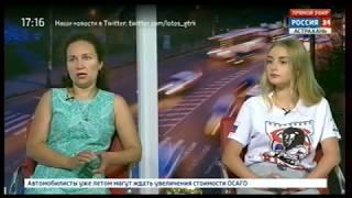 Астраханка стала чемпионкой кубка Мира по кикбоксингу