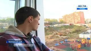 Беспрецедентные меры предпринимаются в Приморье для решения проблемы обеспечения жильем детей-сирот