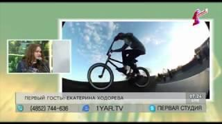 """Программа """"Первая студия"""" от 25.05.18: День города"""