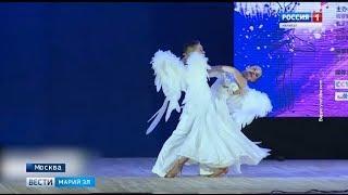 Танцоры из Марий Эл привезли «серебро» фестиваля русско-китайской культуры «Мост дружбы»