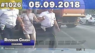 ДТП. Подборка на видеорегистратор за 04.09.2018 Сентябрь 2018 2