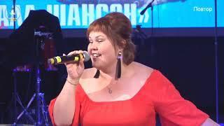 Юрмала Шансон 2018 выступление хабаровчанки Инны Верт август 2018