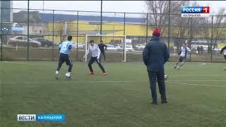 Команда калмыцких артистов примет участие в футбольно-музыкальном фестивале