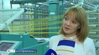 Вологодский текстильный комбинат планирует увеличить выпуск продукции