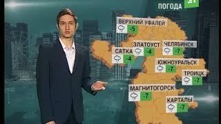 Прогноз погоды от Рауля Шакурова на 12,13,14 декабря