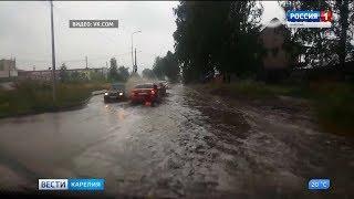 Петрозаводск затопило