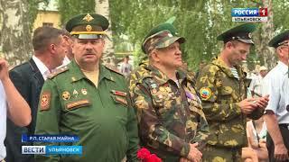 В Старой Майне установили памятник погибшему пограничнику Вести Ульяновск 160718