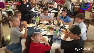 День защиты детей отметили и в Каспийске