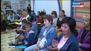 Детский фонд оказал помощь сотне семей