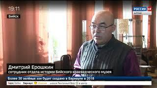 В Бийске в краеведческом музее открылось старинное фотоателье