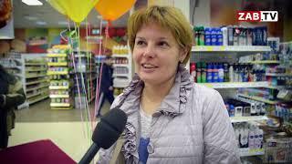 Жительница Читы стала счастливой обладательницей крупного выигрыша от торговой сети