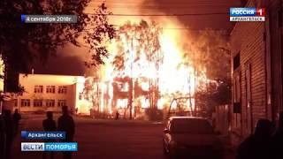 В Архангельске вновь горел расселенный дом