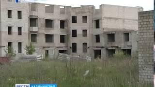 Застройщику в Гурьевске грозит до 10 лет тюрьмы