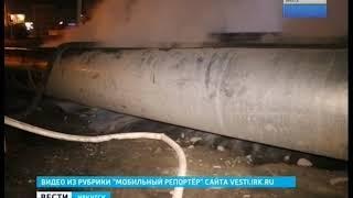 Кипяток из под земли на улице Сергеева в Иркутске — авария или плановые работы