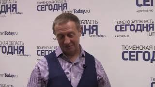 Депутат областной Думы Алексей Салмин поздравляет редакцию с юбилеем