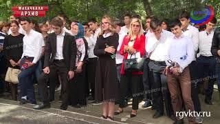 Выпускники школ сегодня сдают ЕГЭ по русскому языку