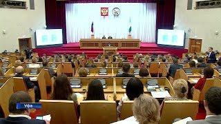 В Уфе впервые прошли общественные слушания по исполнению бюджета РБ в 2017 году
