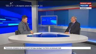 Интервью. Петр Брекотнин, председатель Федерации профсоюзных организаций Томской области