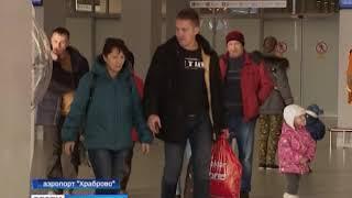 Владимир Путин подписал указ о присвоении аэропортам имен выдающихся людей