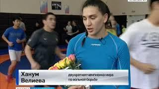 Красноярка Ханум Велиева стала двукратной чемпионкой мира по вольной борьбе