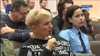 Костромичи высказали свои пожелания по проекту городского бюджета-2019