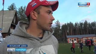 Участники Всероссийского чемпионата по лыжероллерам встретились с юными спортсменами