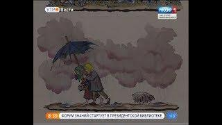 Вести Санкт-Петербург.Утро от 31.08.2018