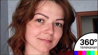 Юлия Скрипаль после инцидента в Солсбери впервые выступила с официальным заявлением