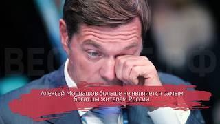 Алексей Мордашов больше не самый богатый россиянин