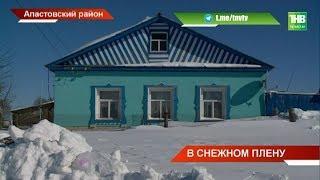 В снежном плену оказались жители деревни Берляш: бюллетени им привезли на снегоходе - ТНВ