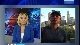 Наши по Америке  Оператор «Вести Иркутск» делится впечатлениями о Лос Анджелесе