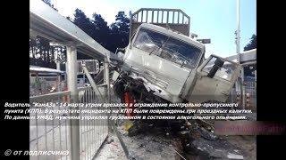 Дураки и дороги Подборка ДТП 2018 Сборник безумных водителей #208