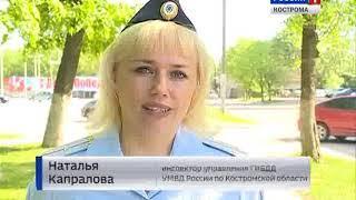 В Костромской области вдвое выросло число ДТП с участием юных велосипедистов