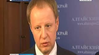 В Барнауле первые заявления сделал новый глава Алтайского края Виктор Томенко