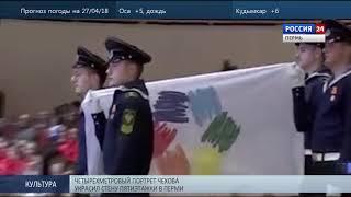 Пермский край занял второе место на Дельфийских играх