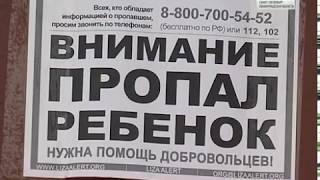 Вести  Санкт-Петербург. Выпуск 20:40 от 16.07.2018