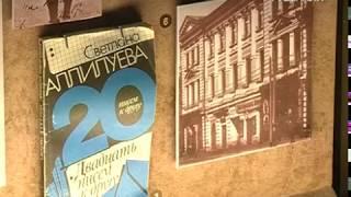"""В музее им. Алабина представили программу для детей """"Дорогами Великой Отечественной войны"""""""