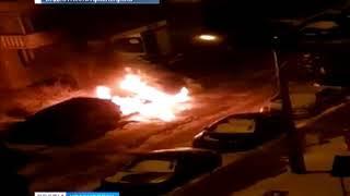 На Взлётке взорвался и сгорел автомобиль