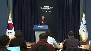 КНДР закрывает ядерный полигон в Пунгери