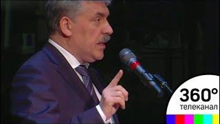 Кандидат на пост президента России Павел Грудинин встретился избирателями Иркутска