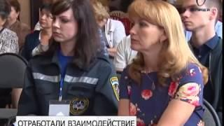 Белгородские спасатели отработали ликвидацию последствий условного пожара в 21-й школе Белгорода