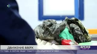 Коми поднялась на 4 пункта в Экологическом рейтинге субъектов РФ