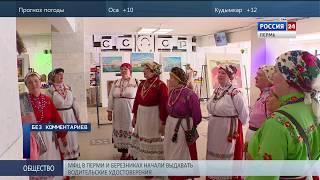 «Губерния» приглашает на Дни Кудымкара