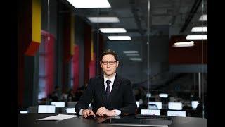 Выпуск новостей в 20:00 CET с Романом Перлом и Лизой Каймин 20.03.2018